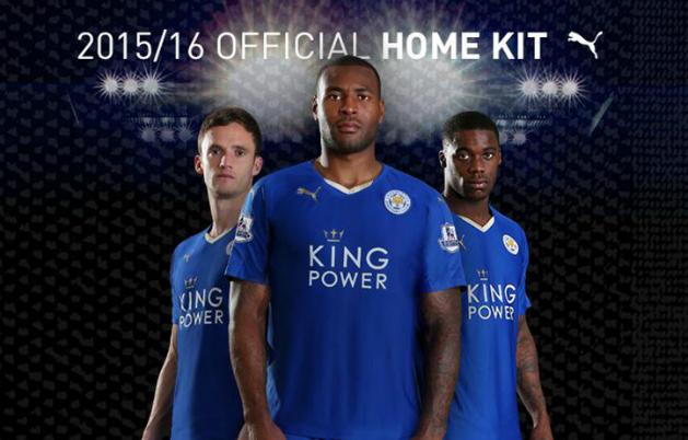 Kép: változott a mez! – ebben feszít majd a Leicester City