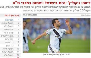 Izrael: Nikolics évi 1 millió euróért ír alá a Maccabi Tel-Avivhoz – sajtóhír