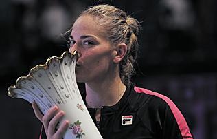 Napra pontosan öt év után ismét WTA-tornát nyert Babos Tímea!