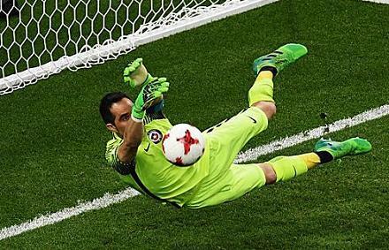 (Claudio) Bravo! Chile tizenegyesekkel legyőzte a portugálokat