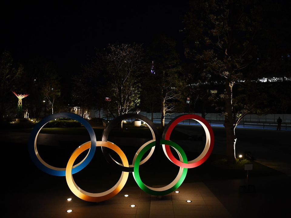 olimpiai akadémia bináris opciói)